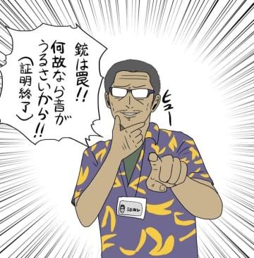 【吉田輝和のTGS絵日記】PS4最新作『Days Gone』を一足先に体験!数の暴力は恐ろしい…