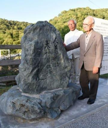 神居大橋近くに新たに完成した旅路の文学碑