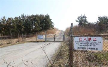 地上イージスの配備候補地となっている陸上自衛隊新屋演習場