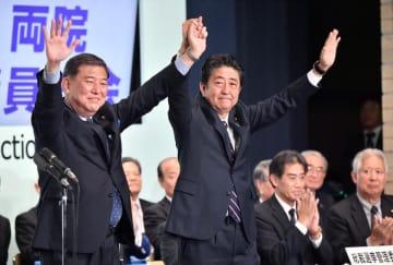 自民党総裁選 連続3選 安倍 石破 総裁選 選挙 自民党 善戦 党員票 地方票