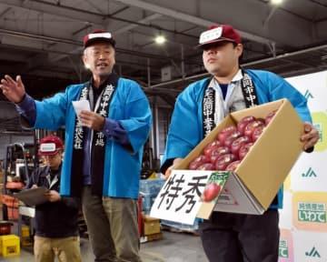 特秀28玉に9万円の値が付いた盛岡の初競り