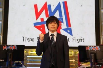 MC:バカリズムでお届けする本格派e-Sports専門番組「いいすぽ!」が地上波レギュラースタート決定!