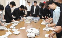 自民党総裁選で投票用紙の仕分けに当たる党県連関係者=20日午前10時30分ごろ、仙台市青葉区の県連事務所