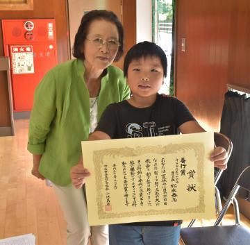 表彰状を受け取った松本泰志君(右)と染谷ちよさん=守谷市百合ケ丘