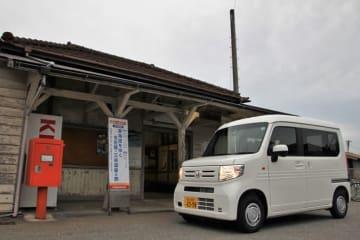ホンダ 新型N-VAN 実燃費レポート グレード:L Honda SENSINGボディカラー:タフタホワイトⅡ