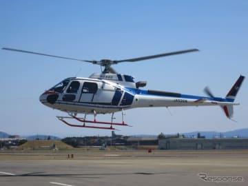 プレミアムエリア ヘリコプターイメージ