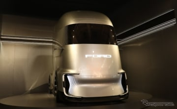 フォード F ヴィジョン(ハノーバーモーターショー2018)