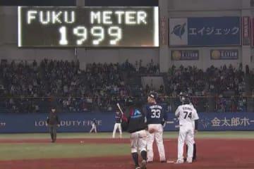 7回にロッテ・福浦和也が通算1999本目の安打を放った【画像:(C)PLM】