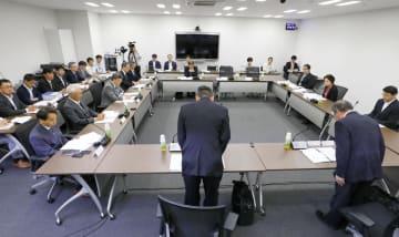 北海道地震による全国初の全域停電を検証する第三者委員会の初会合=21日午後、東京都江東区