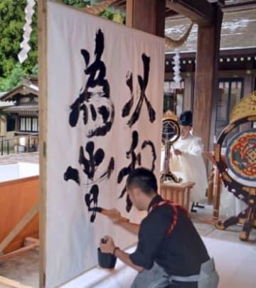 世界平和を願いながら書道パフォーマンスする松田貴志さん
