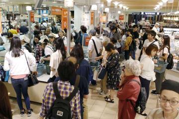 Daimaru department store