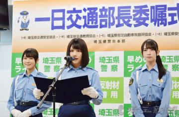 あいさつする渡辺美穂さん(中央)、丹生明里さん(左)、金村美玖さん=21日午後、さいたま市浦和区の県警本部