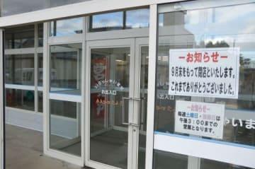 29日の営業を最後に閉店する地域唯一のスーパー「Aコープ多寄店」