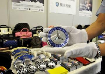 輸入が差し止められた偽ブランドのホイールキャップ=横浜税関