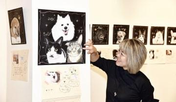 愛らしい犬や猫のチョークアートが並ぶ作品展=9月20日、福井県鯖江市まなべの館