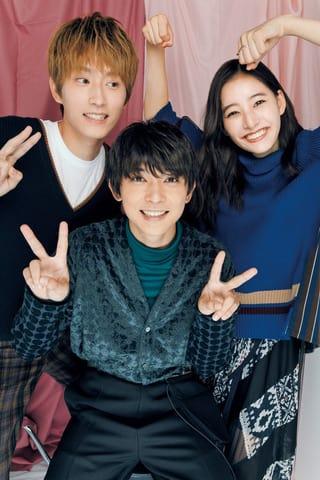 女性ファッション誌「CanCam」11月号に登場する吉沢亮さん(中央)、新木優子さん(右)、杉野遥亮さん(左)の写真
