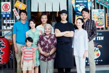 ソウルフードがつなぐ家族愛 - (C) Zhao Wei Films/Wild Orange Artists