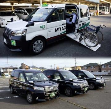 青森県内でも普及し始めている「ジャパンタクシー」。外国人や荷物の多い観光客らから好評だ(写真はコラージュ。上は三八五交通、下は富岡観光の車両)