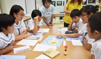 架空の「サンゴ島」どう開発? 自然と共存 中学生議論