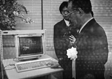 財務、税務の事務効率化を図るオンラインシステム=県演算システム課