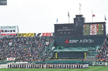 高校球児の夢舞台甲子園。春の選抜は県大会、地区大会の先にある