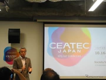 CEATEC JAPAN実施協議会エグゼクティブプロデューサーの鹿野清氏