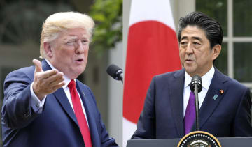 顔 Abe and Trump