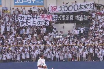 2000本安打を達成しファンの声援を受けるロッテ・福浦和也【画像:(C)PLM】