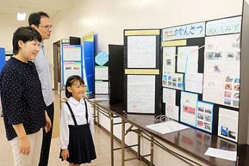 魚津で小・中学校科学展 創意工夫凝らした80点