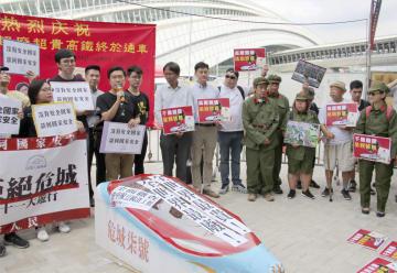 香港と中国本土を結ぶ高速鉄道に抗議する香港民主派=22日、香港(共同)