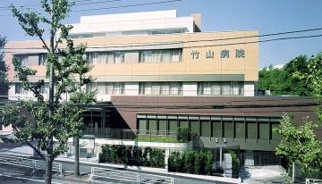 竹山病院外観