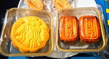 月餅は台湾の中秋節の定番!スタバやミスドでも売っていた