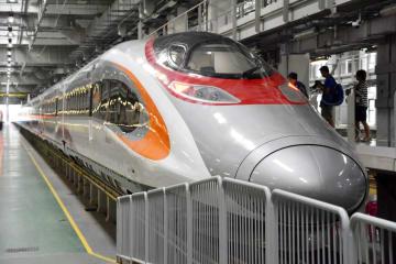 H.K.-China express rail link