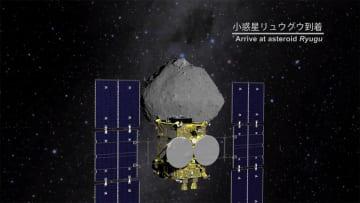 探査ロボが小惑星「リュウグウ」着陸 13年ぶり再挑戦で成功