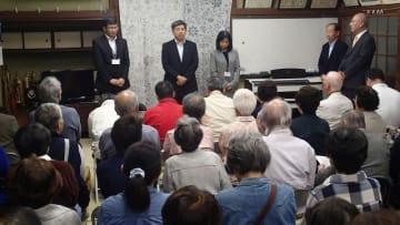 横須賀市立うわまち病院の移転建て替え方針をめぐり開かれた説明会=東中里町内会館
