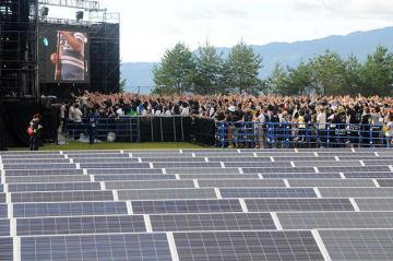 太陽光発電で電力を賄ったロックフェスティバル=中津川市茄子川、中津川公園