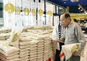 福井市のスーパー「Aコープやしろ店」で、本格販売が始まった新銘柄米「いちほまれ」を買い求める客=23日午前