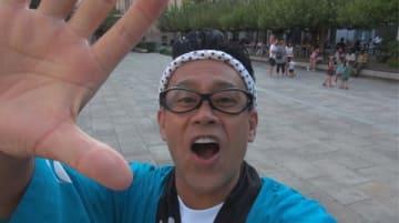 23日放送の人気バラエティー番組「世界の果てまでイッテQ!」(C)日本テレビ