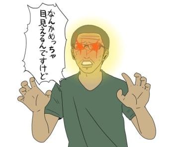 【吉田輝和の絵日記】アクションADV『シャドウ オブ ザ トゥームレイダー』刮目!ララの腕力(かいなぢから)