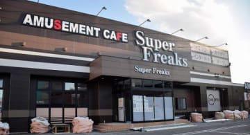11月、県内で初めて開設される24時間営業のジム「エニタイムフィットネス」。現在あるネットカフェに併設される=青森市緑