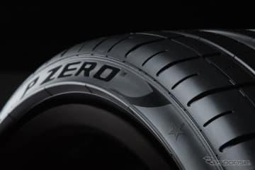 ピレリ P Zero