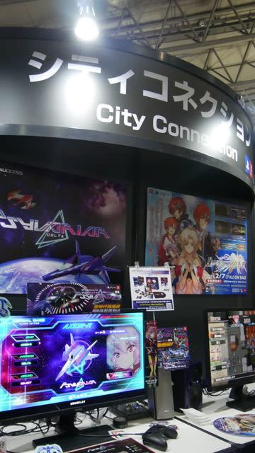 インディーゲームコーナーで見かけた日本の懐かしいゲームたちを一挙紹介!【TGS2018】