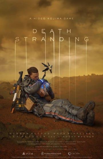 「デス・ストランディング」(DEATH STRANDING)ノーマン・リーダス演じる主人公のキャラクターアート - (C)Sony Interactive Entertainment Inc.