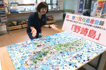 シーグラスで野崎島のモニュメント 世界遺産登録記念