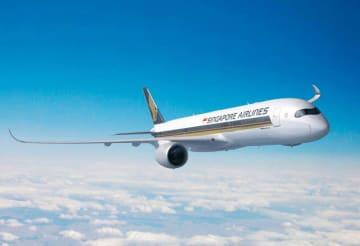 シンガポール航空(SIA)が欧州航空機大手エアバスから受領したA350—900ULR(イメージ図、SIA提供)