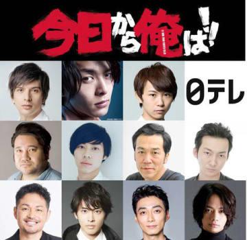 連続ドラマ「今日から俺は!!」にメインゲストとして出演する出演者=日本テレビ提供