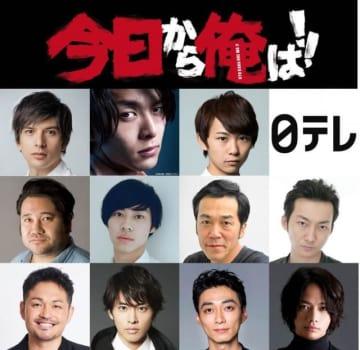 豪華11人のゲスト俳優たち