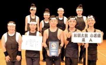 松明小若組嵐A優勝 南会津で太鼓ジュニア県支部大会