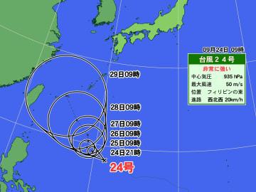 24日(月)午前9時現在の台風の位置と今後の進路予想