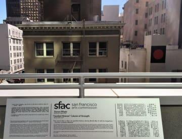 サンフランシスコで慰安婦像設置1周年の記念活動―中国メディア